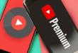 Trik Mendapatkan YouTube Premium Gratis